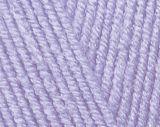 ALIZE Cotton Baby Soft 547 fialková