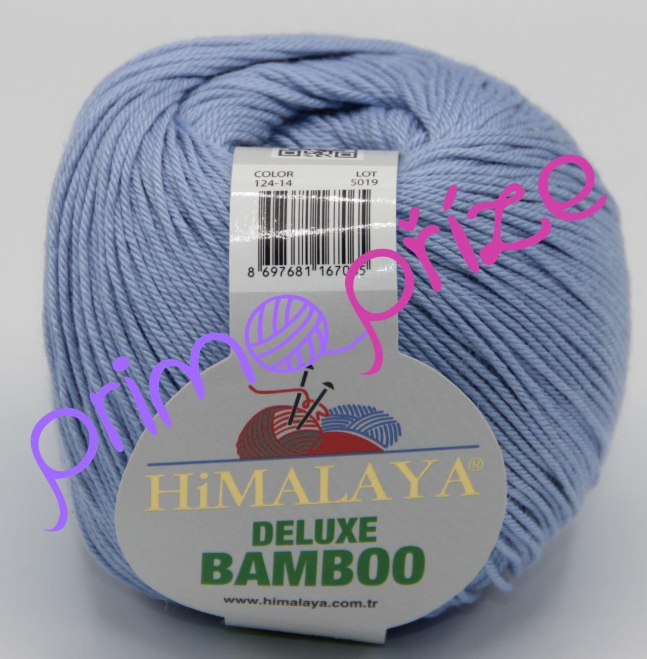HIMALAYA Deluxe Bamboo 124-14 modro-fialová
