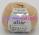 Merino Royal Fine 096