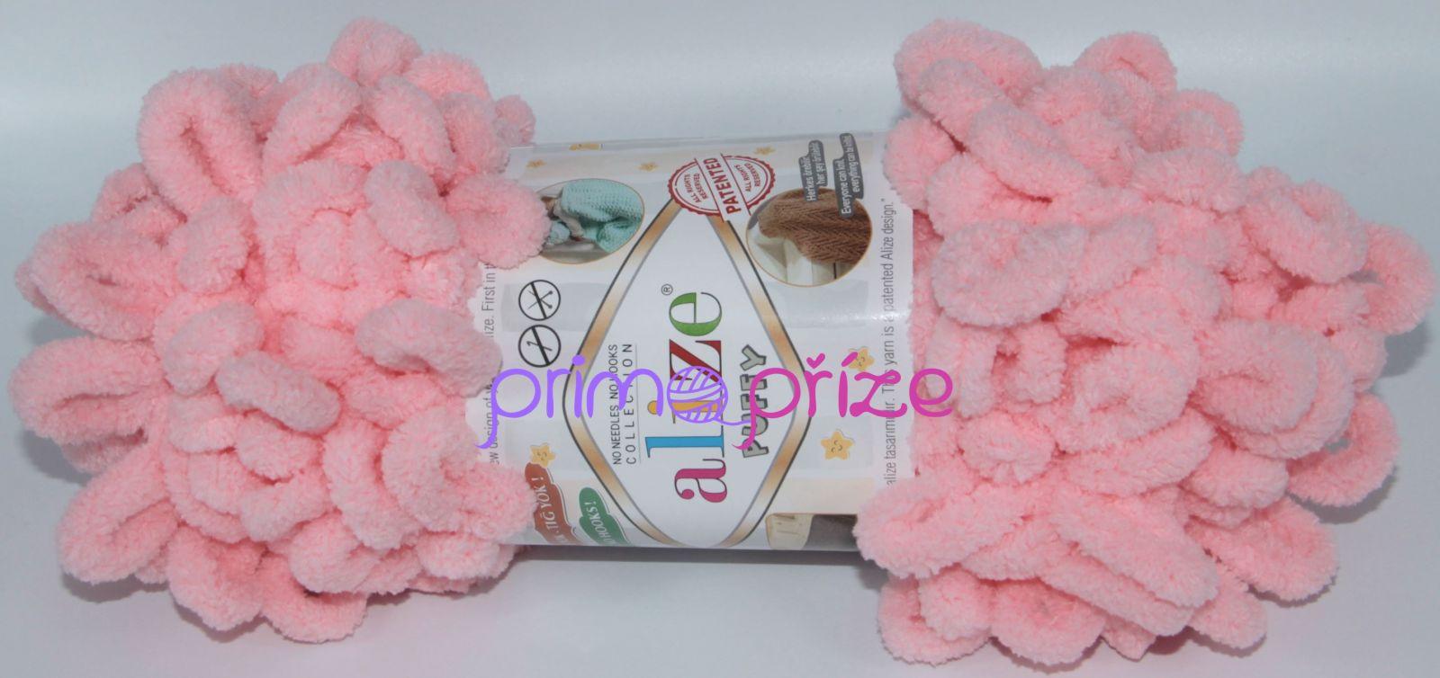 ALIZE Puffy 638 lososově růžová